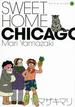 SWEET HOME CHICAGO 3