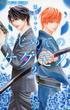 はじめてのケダモノ 2 (モバフラフラワーコミックスα)(フラワーコミックス)