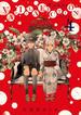 VANILLA FICTION 4 (ゲッサン少年サンデーコミックススペシャル)(ゲッサン少年サンデーコミックス)