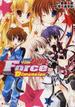 魔法戦記リリカルなのはForceDimension (角川コミックス・エース) 2巻セット(角川コミックス・エース)