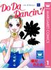 Do Da Dancin'! 1
