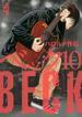 BECK 10(講談社漫画文庫)