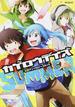 カゲロウデイズ公式アンソロジーコミック−SUMMER− (MFコミックス)(ジーンシリーズ)