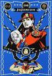 JOJONIUM 08 ジョジョの奇妙な冒険〈函装版〉 (愛蔵版コミックス)(愛蔵版コミックス)