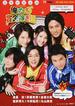 俺たち賞金稼ぎ団OFFICIAL MOOK〜ROLL CHANGE〜 TOEI HERO NEXT(TOKYO NEWS MOOK)