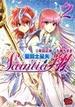 聖闘士星矢セインティア翔 2(チャンピオンREDコミックス)