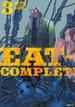 EAT-MAN COMPLETE EDITION 3(シリウスKC)