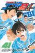 エリアの騎士 41 (講談社コミックスマガジン)(少年マガジンKC)