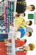 ベイビーステップ 31 (講談社コミックスマガジン)(少年マガジンKC)
