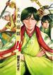 王者の遊戯 4 (BUNCH COMICS)(バンチコミックス)