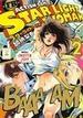 スターライトウーマン 2(アクションコミックス)