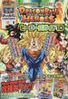 DRAGONBALL HEROESヒーローズガイド バンダイ公認 10