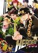JOJOアンソロジー HEROES