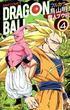 DRAGON BALL 魔人ブウ編4 フルカラー (ジャンプ・コミックス)(ジャンプコミックス)