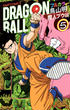 DRAGON BALL 魔人ブウ編5 フルカラー (ジャンプ・コミックス)(ジャンプコミックス)