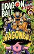 DRAGON BALL 魔人ブウ編6 フルカラー (ジャンプ・コミックス)(ジャンプコミックス)