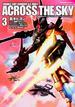 機動戦士ガンダム U.C.0094 アクロス・ザ・スカイ (3) (カドカワコミックスA)(角川コミックス・エース)