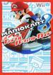 マリオカート8ファイナルパーフェクトガイド