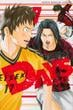 DAYS 7 (講談社コミックスマガジン)(少年マガジンKC)
