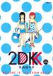 2DK 2014SUMMER (KCDX)