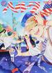 ハルタ volume16(2014JULY) (BEAM COMIX)(ビームコミックス)