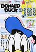 LOVE♥DONALD DUCK ドナルドダックオフィシャルファンブック(学研MOOK)