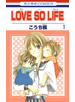 LOVE SO LIFE(1)