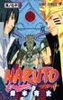 NARUTO 巻ノ70 (ジャンプ・コミックス)(ジャンプコミックス)