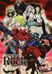 TVアニメ幕末Rockオフィシャルプレリュードブック