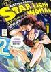 スターライトウーマン(ACTION COMICS) 2巻セット(アクションコミックス)