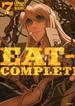 EAT-MAN COMPLETE EDITION 7(シリウスKC)