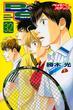 ベイビーステップ 32 (講談社コミックスマガジン)(少年マガジンKC)