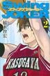 Swing JOKER 2 (週刊少年マガジンKC)(少年マガジンKC)