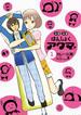 ニコニコはんしょくアクマ 1 (ビッグスピリッツコミックススペシャル)(ビッグコミックス)