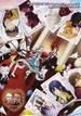 ハートの国のアリス〜Wonderful Twin World〜公式ビジュアルファンブック