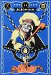 JOJONIUM 11 ジョジョの奇妙な冒険〈函装版〉 (愛蔵版コミックス)(愛蔵版コミックス)