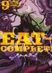 EAT−MAN COMPLETE EDITION 9 (シリウスKC)(シリウスKC)