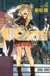 UQ HOLDER! 4 (週刊少年マガジンKC)