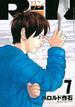RiN volume7 (講談社コミックスデラックス)