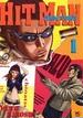 HITMAN FROM TODAY 1 (NICHIBUN COMICS)(NICHIBUN COMICS)