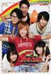 『烈車戦隊トッキュウジャー』キャラクターブック Vol.1 Imaginaaaaation!!!!(TOKYO NEWS MOOK)