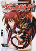カードファイト!!ヴァンガード 8 (単行本コミックス)(単行本コミックス)