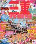 三重 伊勢・熊野古道 伊賀上野・東紀州 '15(マップルマガジン)