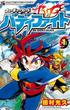 フューチャーカード バディファイト(コロコロC) 10巻セット(コロコロコミックス)
