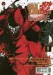 ニンジャスレイヤー殺 Volume.1 (シリウスKC)(シリウスKC)