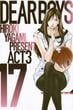 DEAR BOYS 17 ACT3 (月刊少年マガジン)(月刊少年マガジンKC)