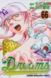 ドリームス 66 (講談社コミックスマガジン)(少年マガジンKC)
