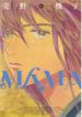 MAMA 4 (BUNCH COMICS)(バンチコミックス)