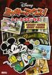 ミッキーマウス!ショートコミックス