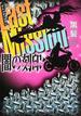 Last Mission 闇の刻印(ケータイ小説文庫)